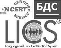 Certificates for translation services